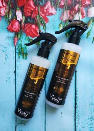Несмываемый бальзам спрей для волос с аргановым масло и кератином для,восстановления волос  200 мл