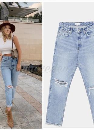 Джинсы мом высокая посадка/ mom jeans  с разрезами на коленях denim co 1+1=3