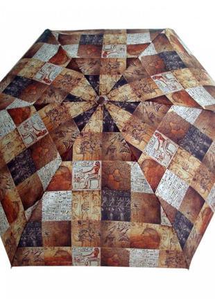 """Зонт zest женский механика 5 сложений, цветной плоский расцветка """"egypt"""" коричневый"""