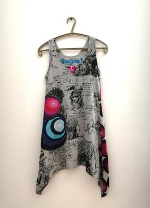 Трикотажные платье desigual