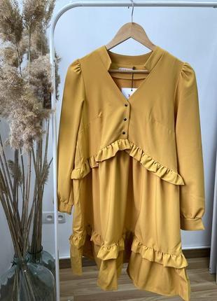 Женское оверсайз платье на кнопочках с рюшами, цвет горчичный! ликвидация остатков