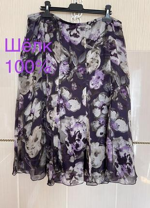 Красивенная юбка из натурального шелка