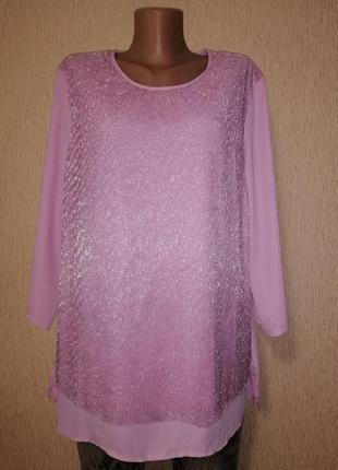 Красивая новая нарядная женская кофта, блузка, джемпер 50 р. canda c&a