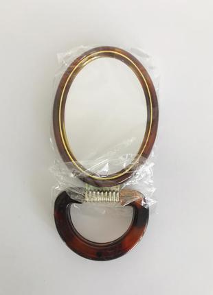 Дзеркало, маленькое зеркало, зеркальце двухсторонние.