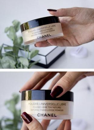 Chanel рассыпчатая пудра