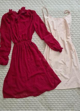 Текстурна шифонова сукня винного відтінку