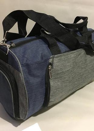 Спортивная дорожная сумка с отделом для обуви