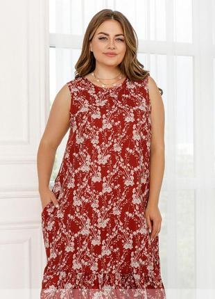 Летнее платье-сарафан большие размеры 46-48,50-52,54-56,58-60,62-64,66-68 (2255)