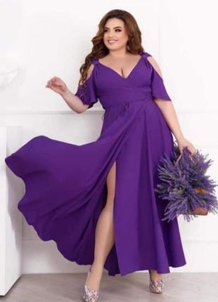 Фиолетовое платье, платье с декольте , платье 56 размера , длинное платье, платье на запах