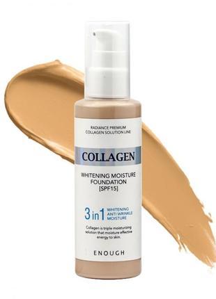 Collagen тональная основа крем корейская