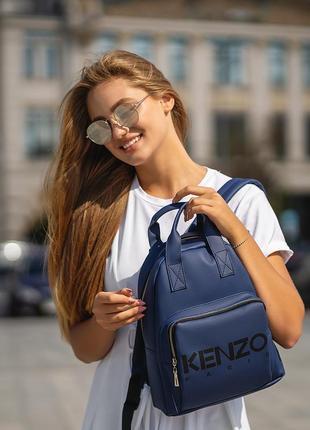 Женский рюкзак кожаный ранец городской