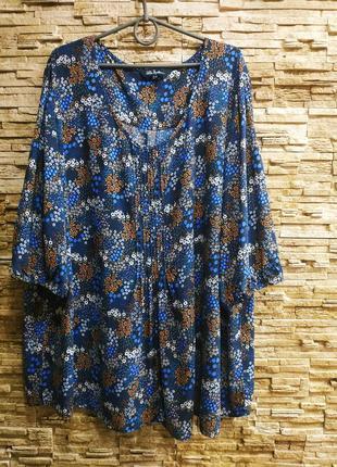 Красивая свободная блузка от ulla popken