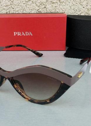 Prada очки женские солнцезащитные стильные коричнево тигровые