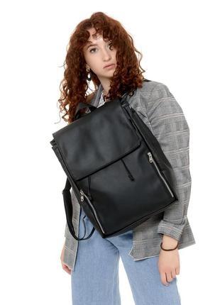 Рюкзак на кожен день / для подорожей, роботи, начання / 4 розміри