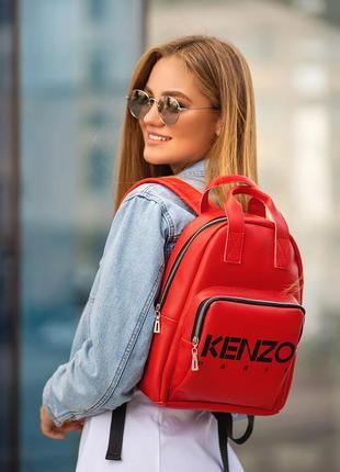 Женский рюкзак красный кожаный рюкзачек городской