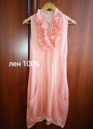 """Р.l-m """"carina ricci"""" италия лен 100% платье льняное"""