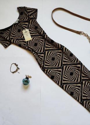 Платье миди parisian collection