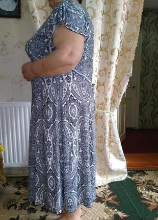 Шикарне плаття батального рр