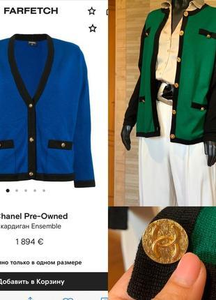 Chanel оригинал шерсть  кардиган обмен