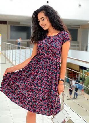 Платье штапель высокая талия 42-52 р-р