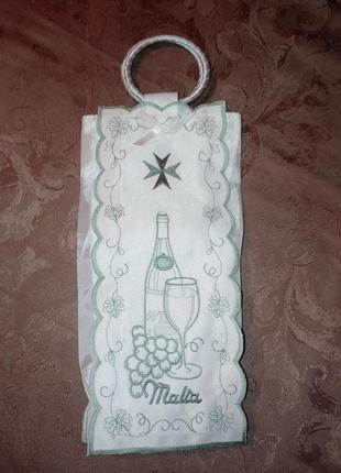 Нарядный чехол для вина malta