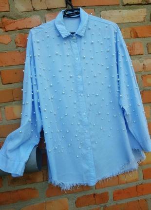 Рубашка сорочка накидка кардиган
