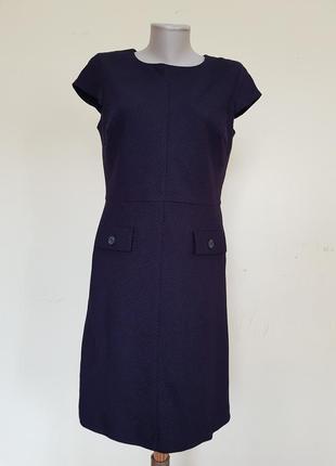 Базовое качественное платье в полоску next