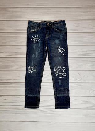 Джинсы брюки штаны джинс с принтом джеггинсы леггинсы
