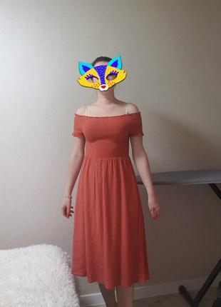 Супер трендовое платье