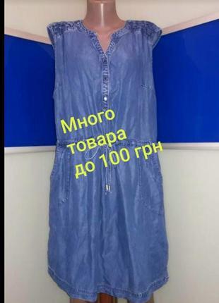 Тоненькое джинсовое платье-туника