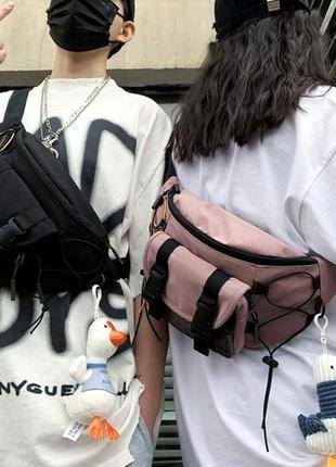 Розовая спортивная сумка. нагрудная сумка мода 2021. поясная сумка. женская бананка. рюкзак