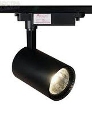 Трековый светильник