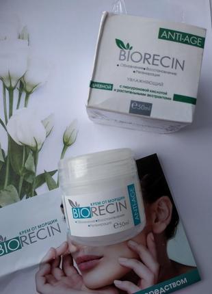 Дневной крем от морщин с гиалуроновой кислотой biorecin италия