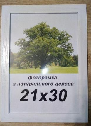 Деревянная фоторамка а4