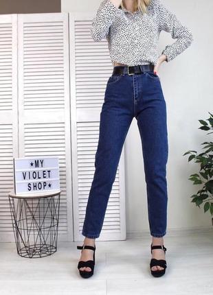 Джинсы mom. джинсы mom fit. джинсы мом. синие джинсы.