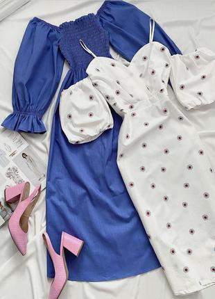 Платье элегантное с объемными рукавами