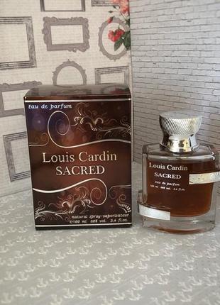 Louis cardin sacred пв 100 мл