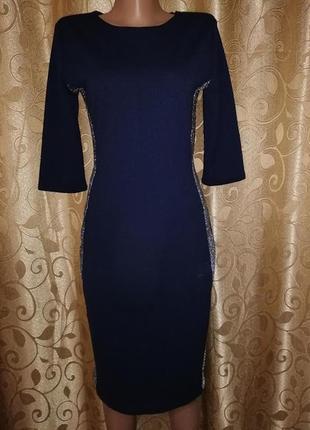 🌹🌹🌹новое красивое женское платье с лампасами по бокам🌹🌹🌹