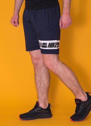 Мужские темно синие шорты nike