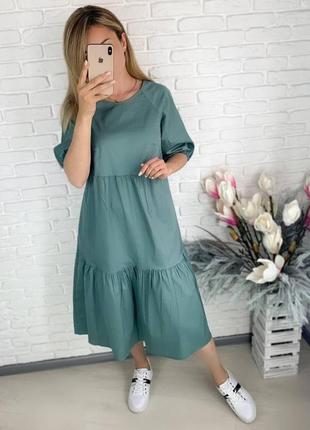 Платье женское летнее свободное