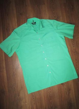 Мужская рубашка зеленая. грудь 63 см. на крупного высокого мужчину