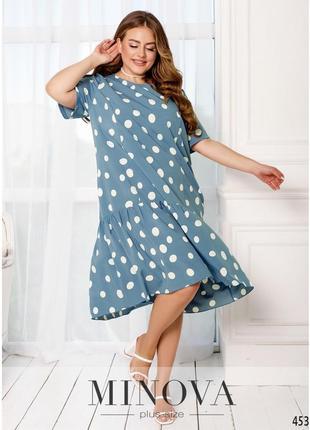 Платье №2277-джинс