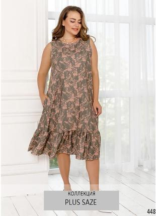 Женственное платье батал 4 цвета, р. 46-68, беспл. доставка