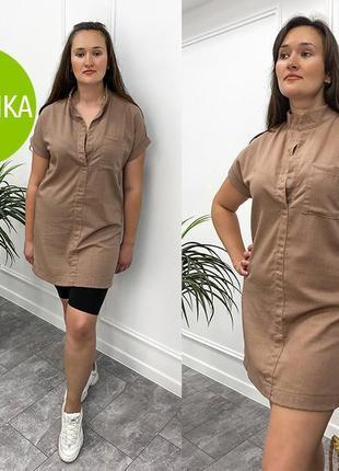 Льняное платье туника-батал! три цвета