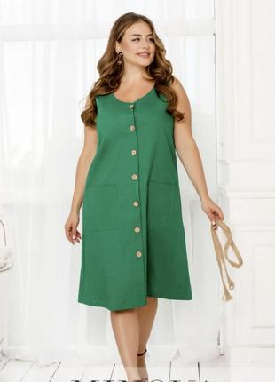 Лаконичное однотонное платье с плетёным поясом+ бесплатная доставка нп 💚
