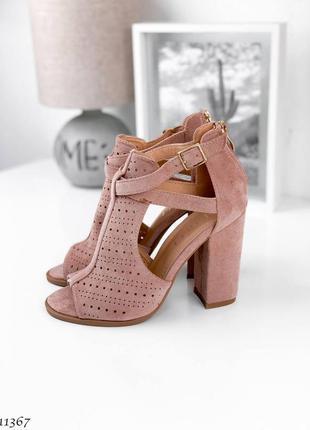 Перфорированные босоножки =stilli=, цвет: light beige-pink, экозамша