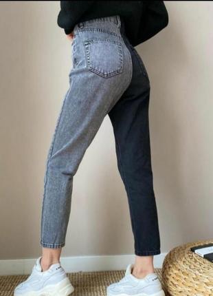 Двуцветные джинсы