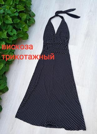 """Р.xs -s """"bay"""" трикотажный вискоза сарафан платье с открытой спиной"""