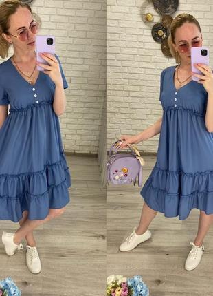 Свободное летнее платье софт