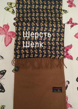 Сhatsworth шарф из шерсти и шелка